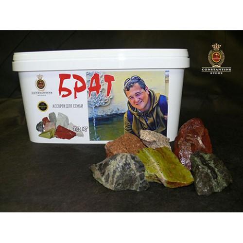 Камень для бани и сауны БРАТ Ассорти для семьи из 16 твердых пород  с добавлением яшм (фракционированный)