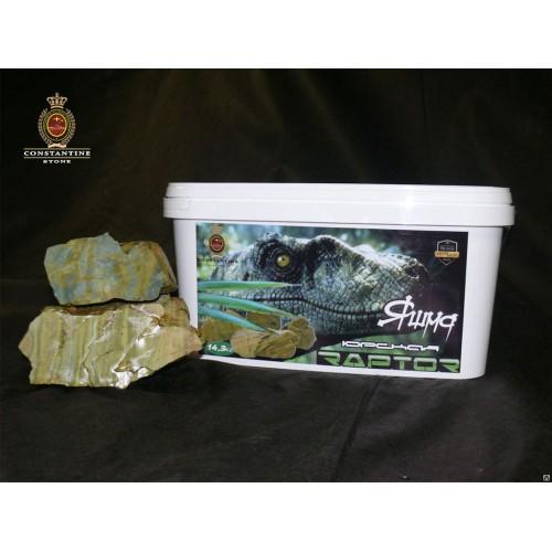 Камень для бани и сауны RAPTOR Яшма Юрская (14,3 кг) (фракционированная)