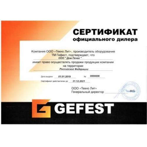 Сертификат официального дилера
